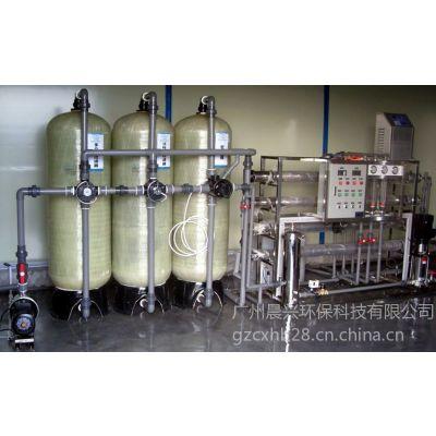 供应[厂家直供] 原水处理设备,山泉水设备,反渗透超纯水设备
