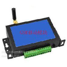 供应激光对射GSM无线报警模块