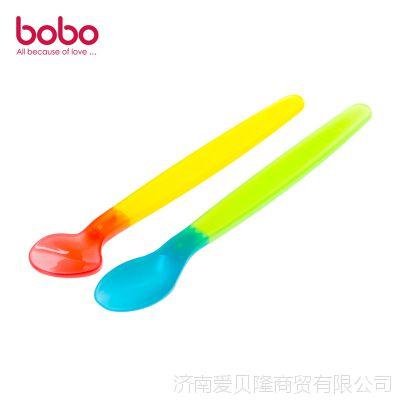 bobo/乐儿宝新生儿软头勺子宝宝餐具婴儿安全勺高温变色安全汤匙