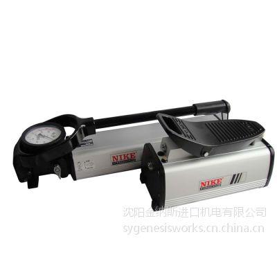 NIKE脚踏泵PP70B-1000 气动泵 手动泵 超高压手动泵 电动泵 救援机具 液压缸