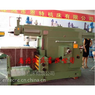 滕州恩特直销BC6085机械牛头刨床可定做供应河北邯郸