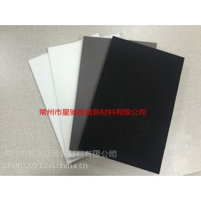 LC-150 供应阻燃奥普赛洛吸音海棉片材板材空调