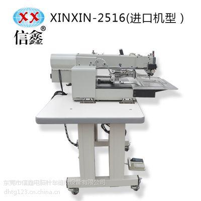 专业生产电脑花样机2516 厂家长期供应 多功能缝纫机