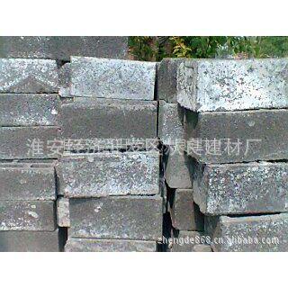 供应混凝土自保温砌块、蒸压加气混凝土砌块(灰)、