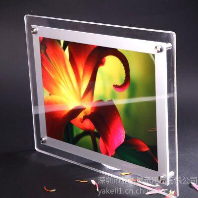 供应东莞亚克力厂家 提供广告钉组装的相框 透明相框