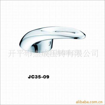 供应提供锌合金压铸加工