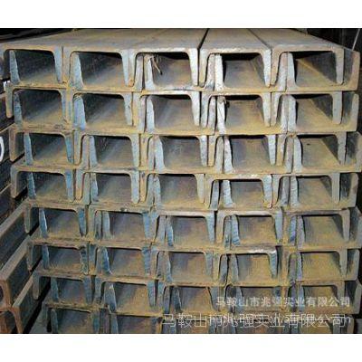 现货供应 唐山 槽钢 马钢槽钢 槽钢今日价格【集业集中采购配送】