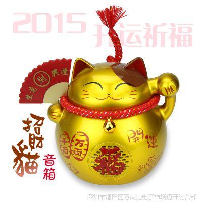 【一件代发】招财猫卡通公仔系列wifi无线锂电蓝牙音响MK510S-BT