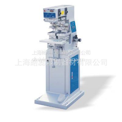 供应出售MINI2H/B单色双头迷你移印机 免费打样 技术培训,