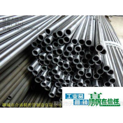北京优质碳素结构钢精密管 北京精密管厂家 规格42*3