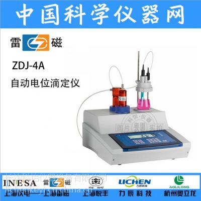 上海雷磁 自动电位滴定仪 ZDJ-4A 可进行多种滴定【力辰仪器】