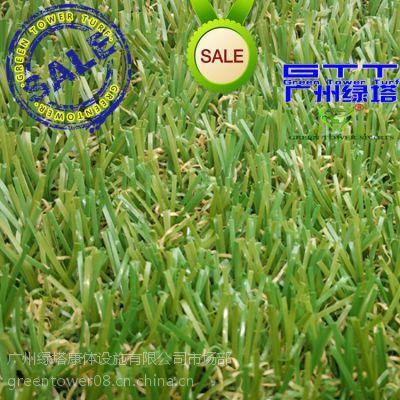 加密人造草坪仿真草坪塑料假草坪楼顶阳台幼儿园专用人工草皮地毯