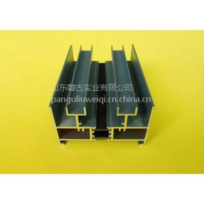 磐古铝合金型材生产销售各种隔热断桥型材