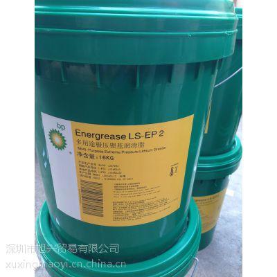 优质【BP安能脂 HTG181润滑油】纯正