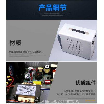 供应北京上荣超声波汽车门板点焊机CRW-2808