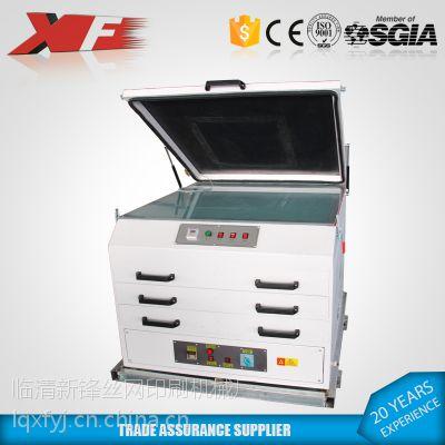 新锋XF-6090 供应烘晒一体机 丝网印刷机配套设备 烘干箱 小型晒版机