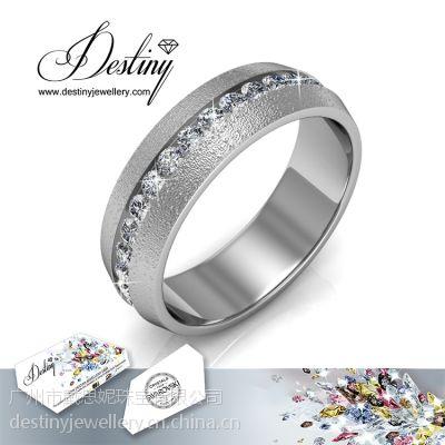 戴思妮 欧美戒指 采用施华洛世奇元素 时尚水晶戒指 女士饰品 厂家直销