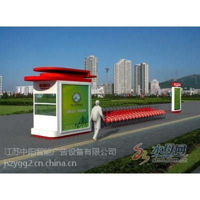 公共自行车棚 江苏中阳公共自行车亭