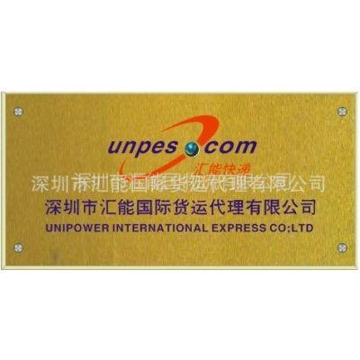 供应中国快递文件DOC到英国快递服务