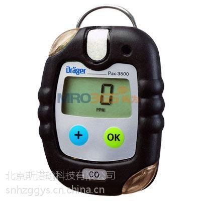 供应德尔格pac3500一氧化碳检测仪