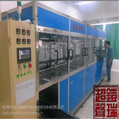 多臂式KR-726GDF超声波清洗机 全自动工业五金超声波清洗机