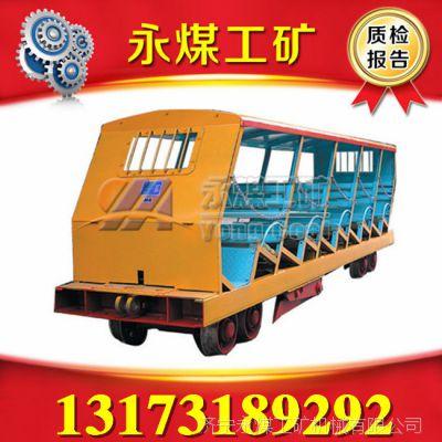 其他运输搬运设备 XRC型插爪式斜井人车
