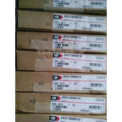 优质进口美国盖茨Gates联组窄V带3/3VX600空冷器风机传动带