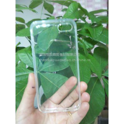 供应手机壳iphone5SE软胶TPU手机保护套