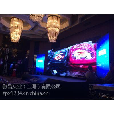 上海满月酒生日宴策划公司