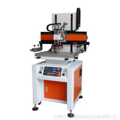东莞力沃厂家供应平面丝印设备 半自动丝网印刷机 全自动丝印机