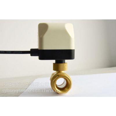 水力平衡分配器专用电动阀