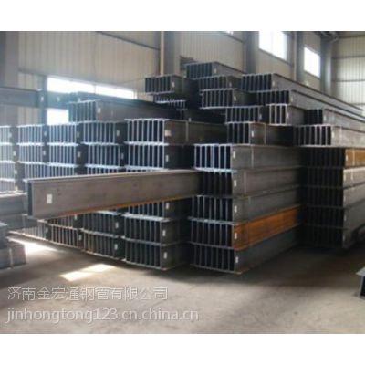 进口h型钢、烟台h型钢、金宏通质量可靠