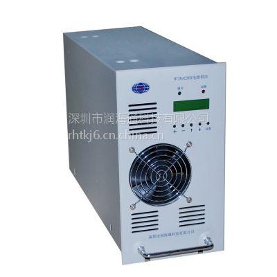 润海通 电力智能高频开关电源模块RT20A230X充电模块