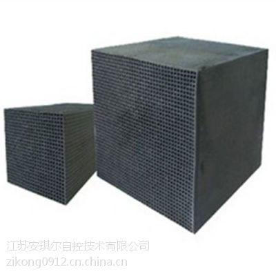 安琪尔工业废气过滤蜂窝活性炭无烟煤活性碳块空气高吸附净化蜂窝碳