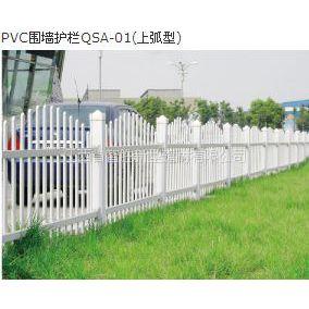 供应厂家直销热镀锌护栏、PVC塑钢交通护栏、建筑护栏免维护