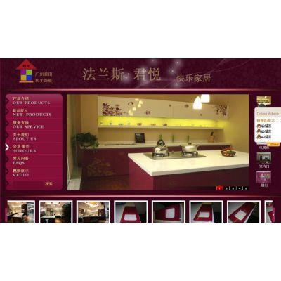 供应黄埔网站设计价格,家具网站建设价格,广州天河网站设计价格