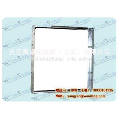 供应宜兴,苏州,常熟,太仓过滤网固定框架(袋式过滤器安装框)