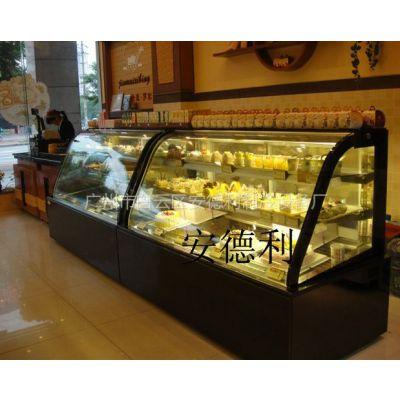 供应安德利黑色双弯蛋糕冷藏柜(A4)