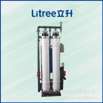 供应立升小型超滤设备LG0650X2-A