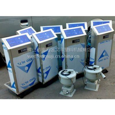 广东塑料厂用电脑控制自动抽料机WF-700G新款塑料吸料机