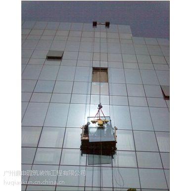 供应广州换外墙建筑玻璃,安装高空玻璃