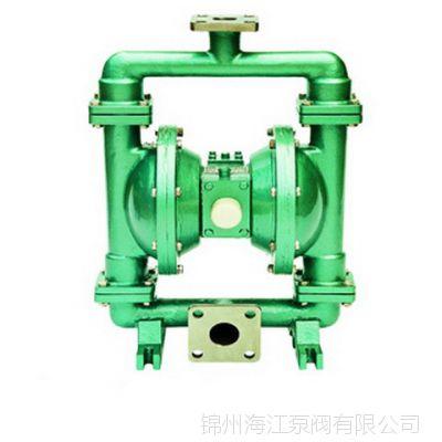 锦州厂家直供太平洋QBY型气动隔膜泵 QBY-25气 QBY-40 进口气动隔