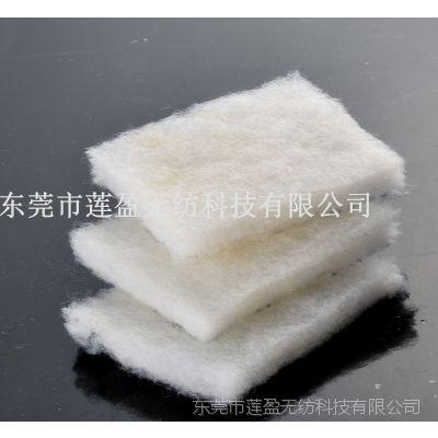 广东莲盈大量供应高档用于床垫、被芯填充的100%纯棉絮片。
