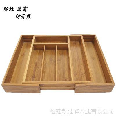 定制生产创意款家居收纳盒 多用途伸缩盒精美餐具收纳盒方形竹制