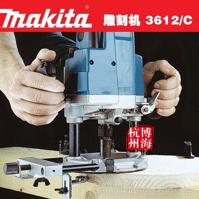 原装牧田makita 雕刻机3612多功能电木铣3612C大功率1650W大锣机