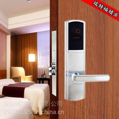 供应宾馆电子门锁,宾馆客房门锁,ID磁卡锁,学校一卡通电子门锁