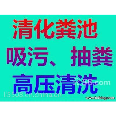 杭州江干区疏通马桶
