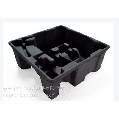 樟木头供应纸浆模塑 环保包装纸托 电器产品包装 专业纸托厂