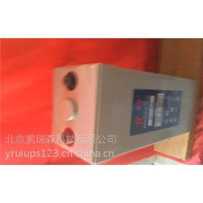 北宁蓄电池12V12AH厂家报价