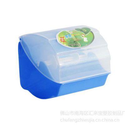 供应汇来宝防水塑料墙上置物架:增韧透明纸巾架